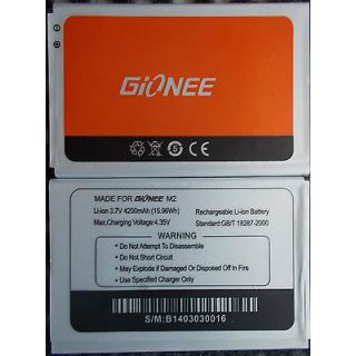 Gionee M2 OG Battery 4200 mAh