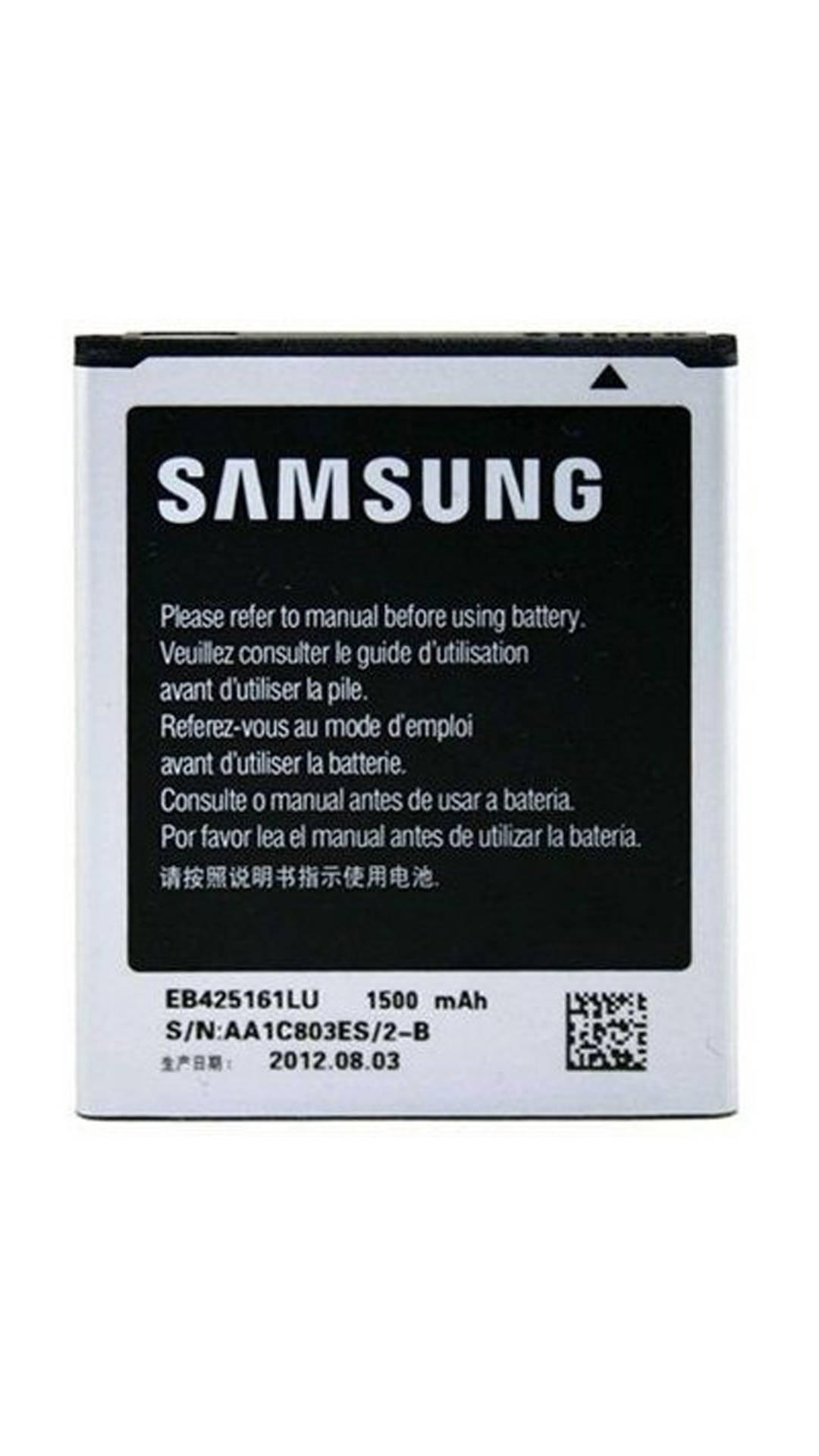 Samsung  7262/7562/7582 Original Battery 1500mAh