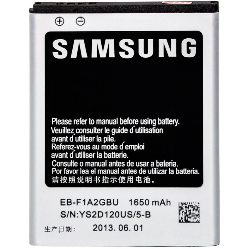 Samsung Galaxy S2 i9100 Battery 1650 mAh